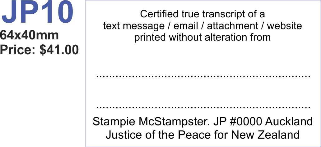 Justice Of The Peace Stamps   Stamps Plus